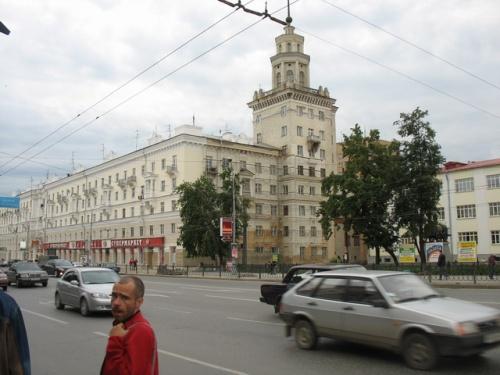 Екатеринбург. Момент.