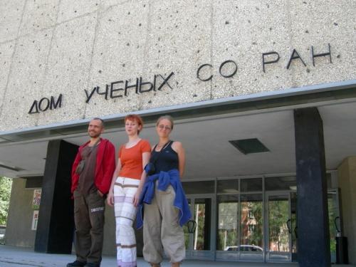 Трое молодых исследователей!