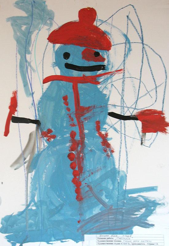 Снеговик, Янцен Яша