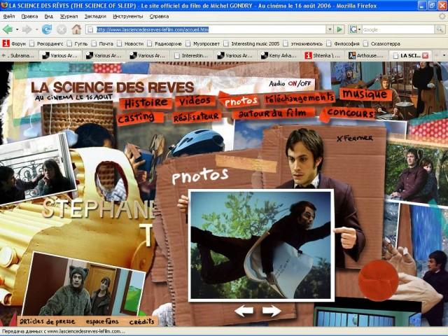 """Скриншот страницы с сайта фильма """"Наука сна"""""""