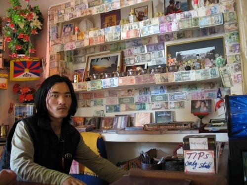 Кафе в Резиденции Далаи-ламы