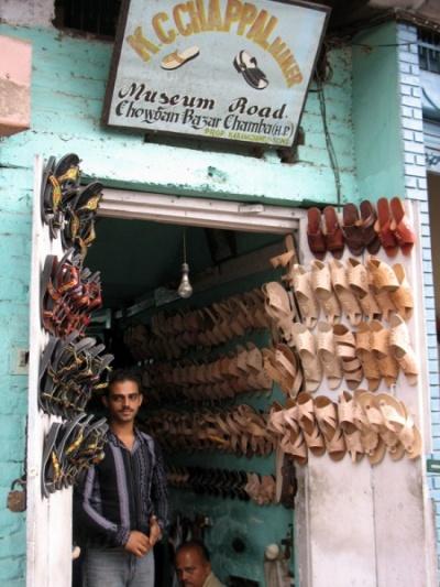 Магазин шлепанцев-чаппалов