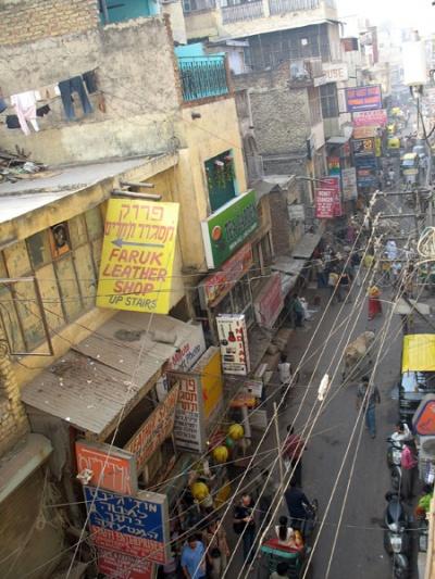 Вид из нашего окна в Дели