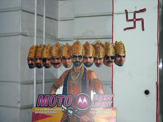 Реклама по-индийски