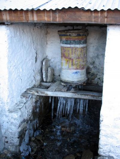 Молитвенный Барабан Гималайский (Замерзший)