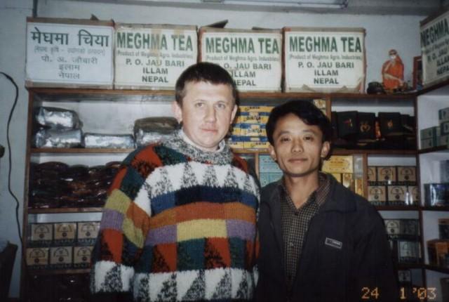 В чайной лавке Катманду.