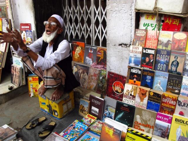 Фото дня: Китаб-базар