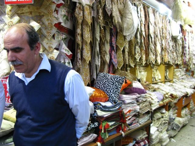 Магазин платочков