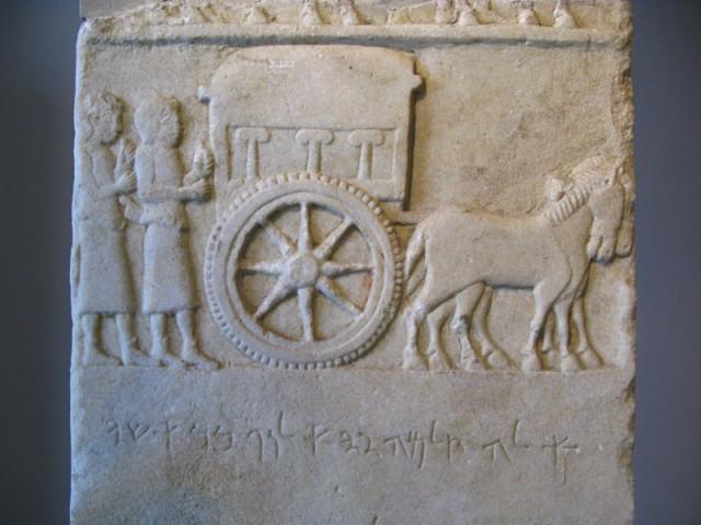 Археологический музей, Стамбул, Турция