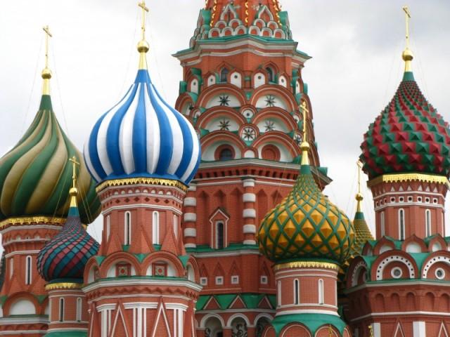 Самое психоделическое здание в России