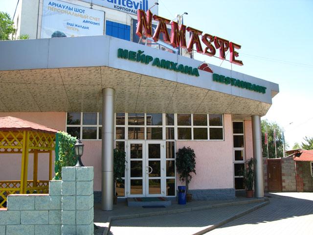 Ресторан Намасте