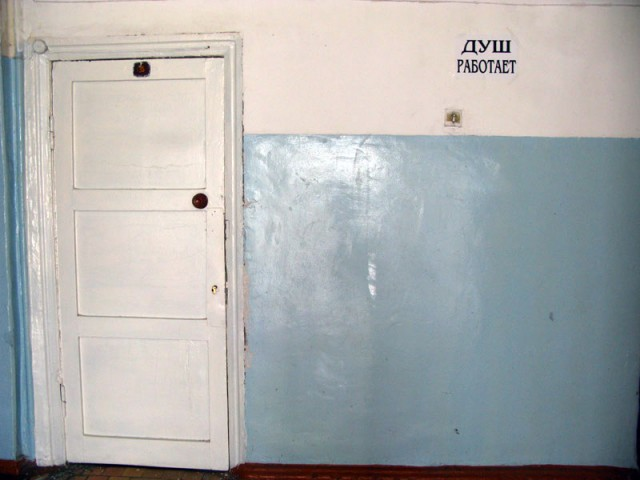 Гостиница Ай-Сай, Бишкек