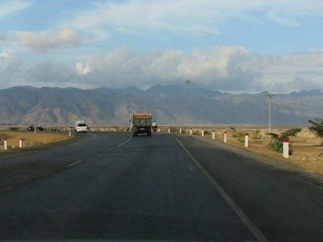 Дорога в Ньячанг