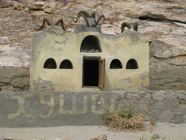 Святилище исмаилитов