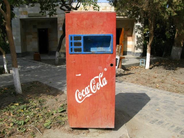 Кока-Кола форева!