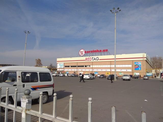 Корзинка.  Эти маркеты (их по городу много) успешно вытесняют традиционные узбекские рынки.  Но они ещё живут.