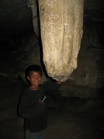 Звенящий сталактит