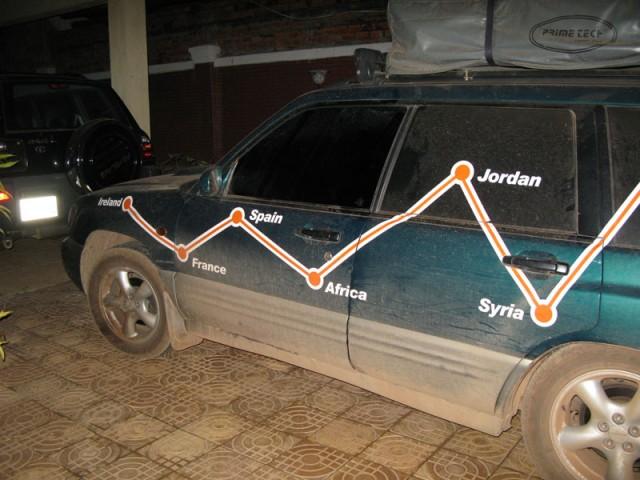 Чуваки, приехавшие на этой машине, совершают кругосветное путешествие.