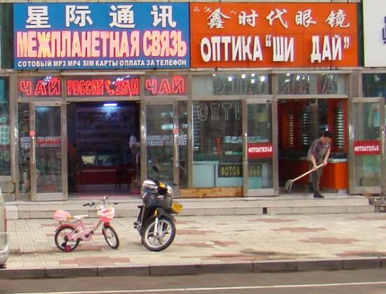 Здесь продают мобилы.