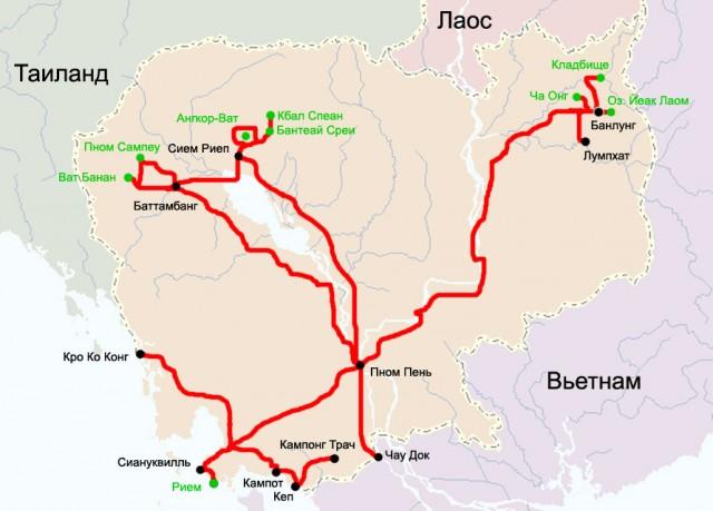 Наш маршрут по Камбодже