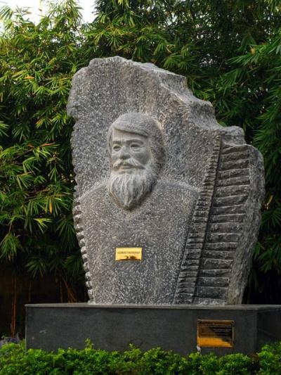 Памятник Казимежу Квятковскому
