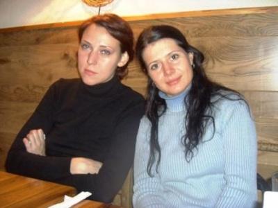 я и Серна