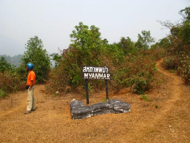 Без пяти минут в Мьянме