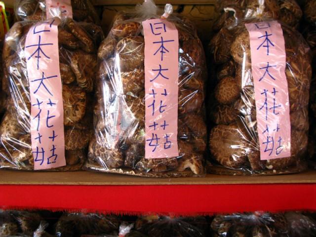 Тут же всякие китайские грибы