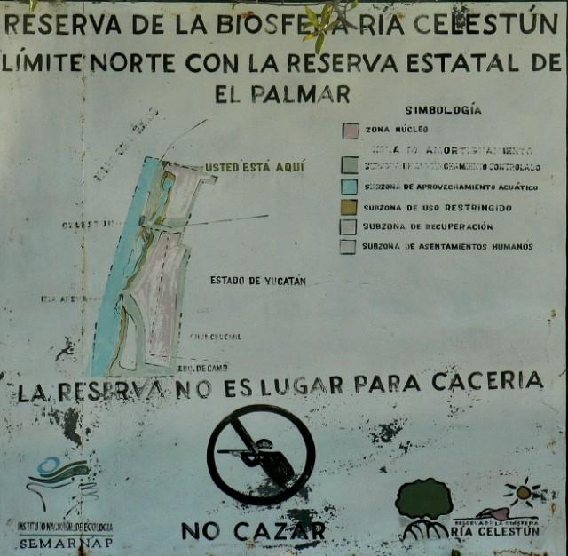 План резервата
