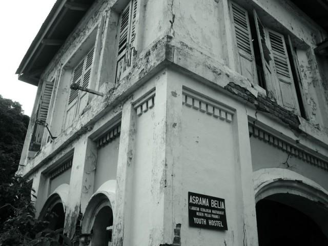 Тайны старого хостела