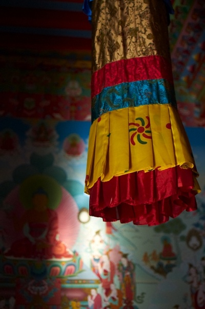 Флаг Нирваны
