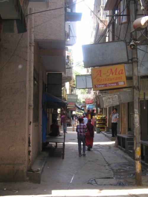 Тибетский район