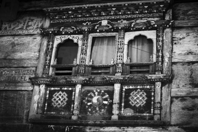 Непал №68