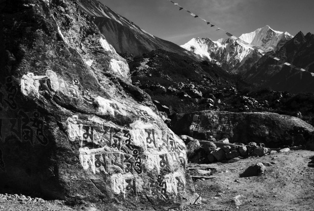 Непал №59