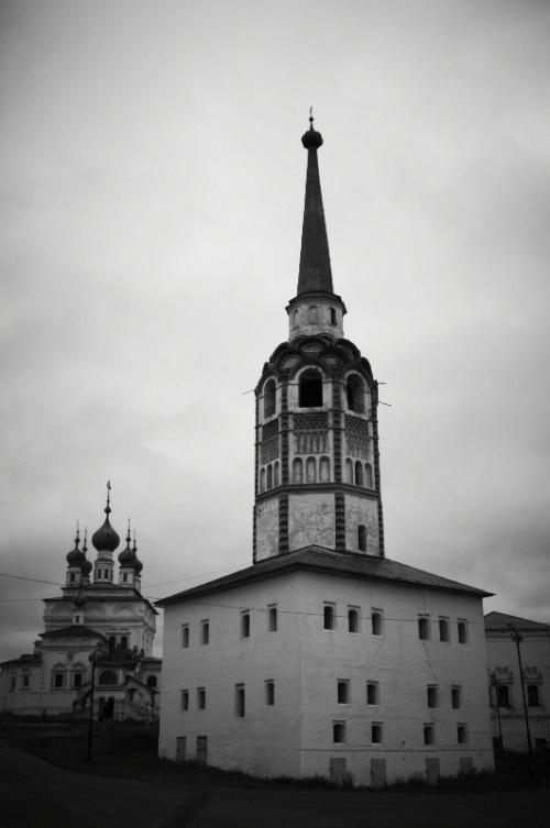 Россия №77