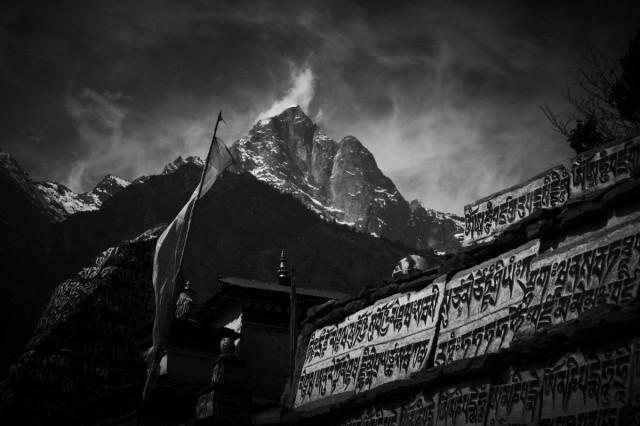 Непал №69