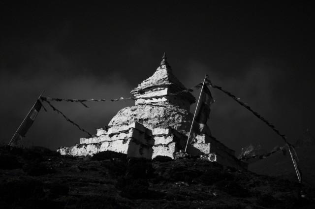 Непал №74