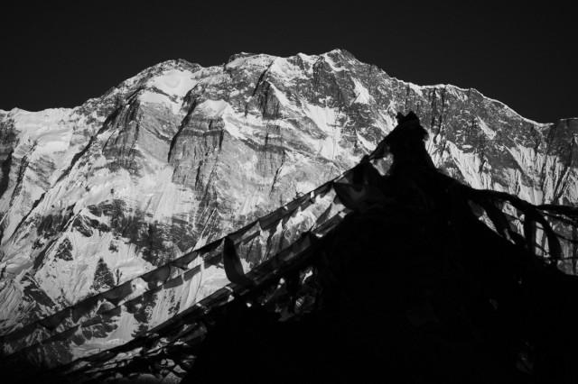 Непал №145