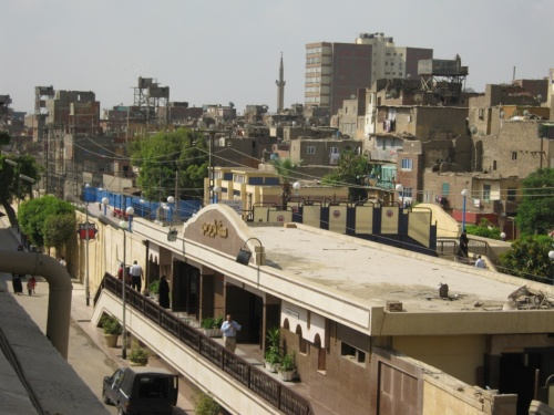 в Каире есть метро..