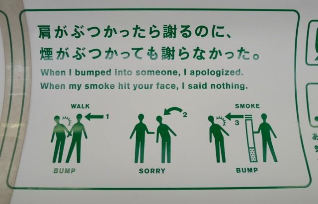 bump - sorry - bump