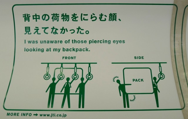 aware of piercing eyes