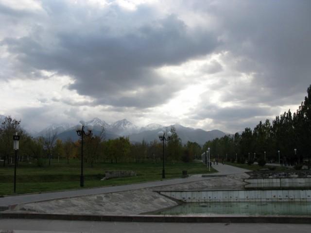 Парк 1го Президента.