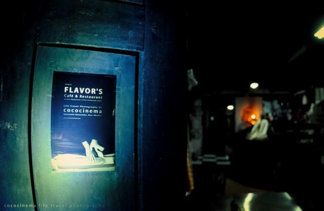 вход Flavor's Café
