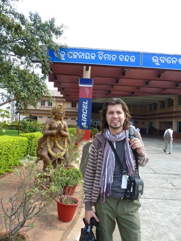 Аэропорт Бхуванешвара