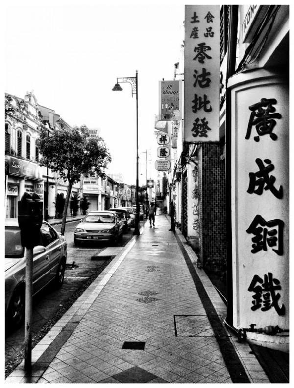 Penang Sun Jan 15_06