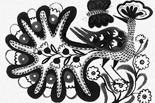 Народная живопись. М. А. Примаченко. «Пава». Гуашь. 1936. Киев.
