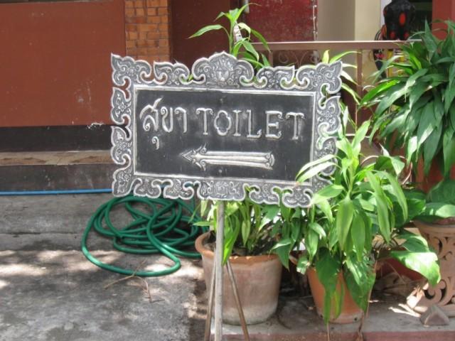 Туалет обычный, но указатель -- серебряный