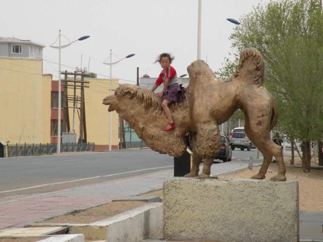Так меня встретила Монголия