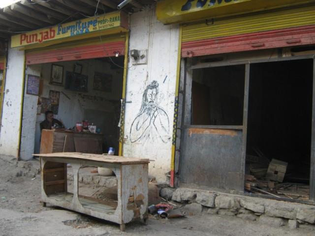 Мебельный дизайн,indian style