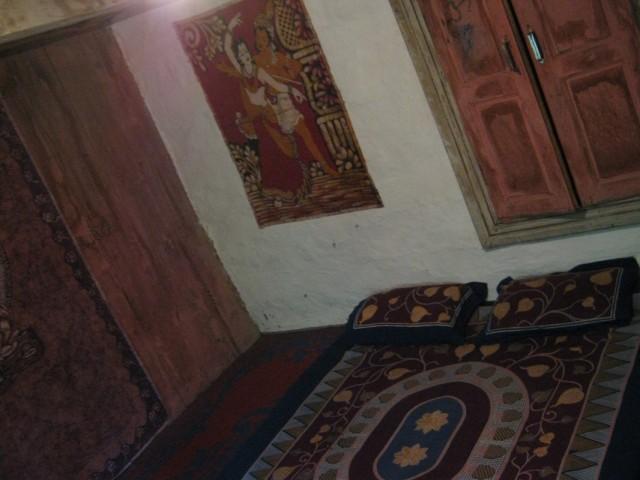 150 INR комната